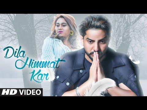 Dila Himmat Kar (Full Song) Gur Chahal, Afsana Khan | Goldboy | Happy Kotbhai | Latest Punjabi Songs