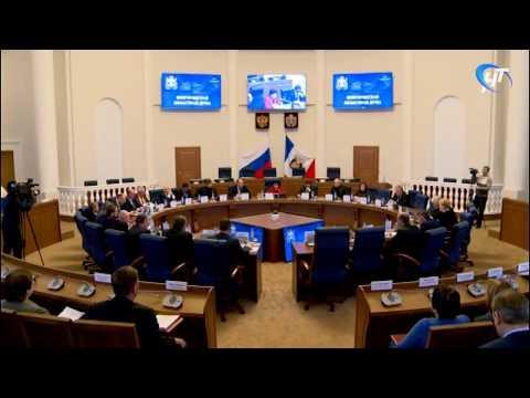 Сегодня состоялось внеочередное заседание Новгородской областной Думы