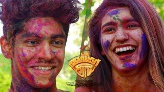 Video Oru Adaar Love Holi Celebration , Priya Varrier , Roshan Abdul Rahoof MP3, 3GP, MP4, WEBM, AVI, FLV Maret 2018