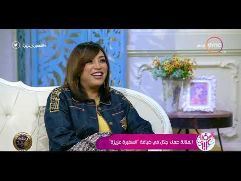 """صفاء جلال تكشف عن أصعب مشهد في """"بخط الإيد"""""""