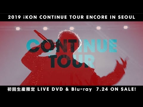 iKON - LIVE DVD & Blu-ray 『2019 iKON CONTINUE TOUR ENCORE IN SEOUL』 TRAILER