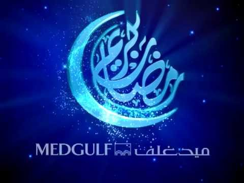 Medgulf Advertising - MedGulf Ramadan