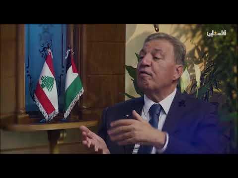 """الإعلامي هيثم زعيتر يستضيف الشاعر شوقي بزيع على """"تلفزيون فلسطين""""، 10 من مساء (الخميس)"""