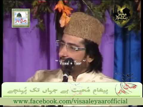 URDU NAAT( Matti Madiineh Ki)TASLEEM AHMED SABRI AT SIALKOT.BY Visaal