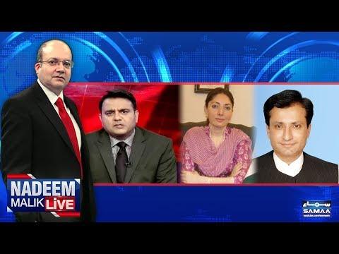 Kashmir Banega Pakistan | Nadeem Malik Live | SAMAA TV | 05 Feb 2018