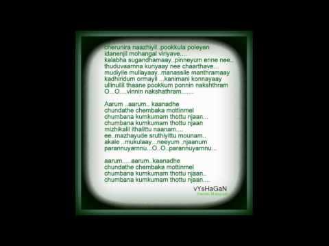 Video Arum aarum(Nandhanam) karoake with lyrics..By..vYsHaGaN download in MP3, 3GP, MP4, WEBM, AVI, FLV January 2017