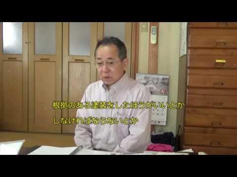 伊万里市 M様インタビュー