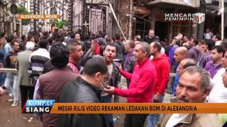 Video Mesir Rilis Video Rekaman Ledakan Bom MP3, 3GP, MP4, WEBM, AVI, FLV November 2018