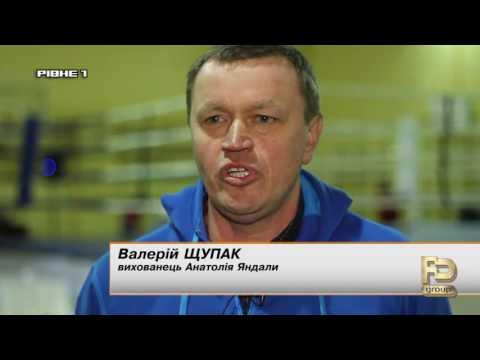 У Рівному юні боксери перевіряли сили перед чемпіонатом України [ВІДЕО]