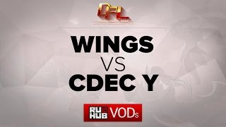 CDEC.Y vs Wings, game 2