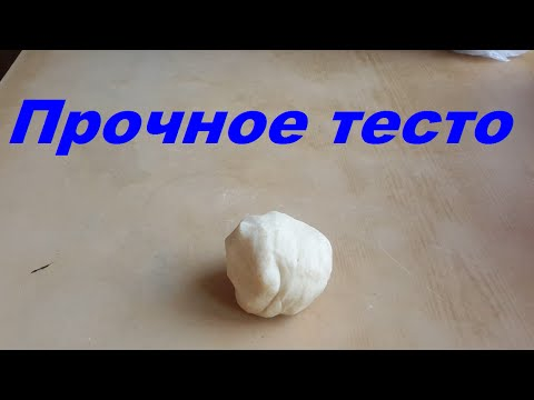 приготовить тесто на карася видео