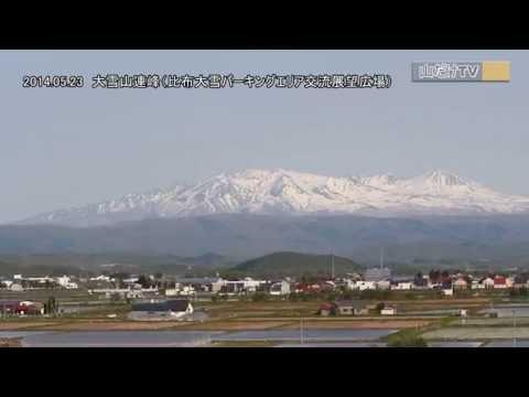 山だけTV4