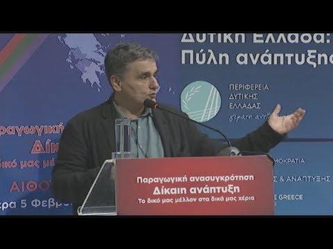 Ευ. Τσακαλώτος: Έχουμε αξιοπιστία ως κυβέρνηση