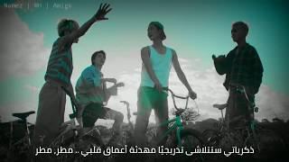 WINNER - RAINING [Arabic Sub] الترجمة العربية