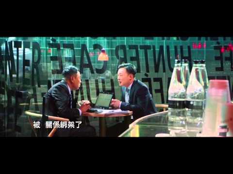 【華麗上班族】電影主題曲<何必呢>(陳奕迅)【聚星幫電影幫】