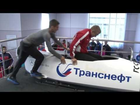 всероссийские соревнования по боб/скелетон стартам 2016