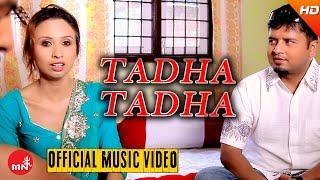 Tadha Tadha - Rita KC