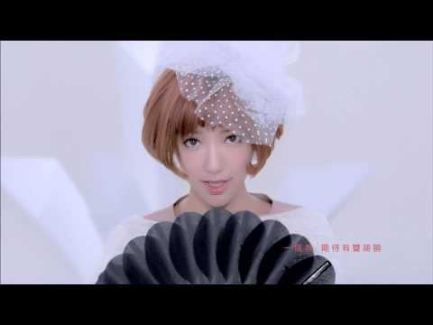 DreamGirls 郭雪芙『雪人的眼淚』OFFICIAL HD MV