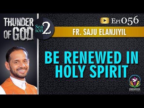 Up next AUTOPLAY  30:33 Thunder of God, Fr Saju Elanjiyil, Season 2 Episode 17 Sehion Retreat Centre, Attappaady Eternal Love 9 views   47:41 01- ദൈവത്തിൽ പരിപൂർണ്ണമായി സമർപ്പിക്കുക - Fr.Daniel Poovannathil Anil Abraham 39K views   30:53 Thunder of God, Fr Saju Elanjiyil, Season 2 Episode 19 Sehion Retreat Centre, Attappaady Eternal Love 7 views   1:24:17 Fr. Daniel Poovannathil - പ്രാർത്ഥനയുടെ വഴികൾ Anil Abraham 30K views   31:04 Thunder of God, Fr Saju Elanjiyil, Season 2 Episode 8 Sehion Retreat Centre, Attappaady Eternal Love 17 views   ShalomTelevision Live Stream ShalomTelevision 32 watching LIVE NOW   52:15 DELIVERANCE SERVICE led by Fr. DOMINIC VALANMANAL MERCILIN GOSPEL CHANNEL Recommended for you   13:11 കിടിലന് പ്രസംഗവുമായി Fr. Daniel Poovanathil വീണ്ടും Jude Mission 59K views  1:10 ഇംഗ്ലീഷും പറഞ്ഞു പറഞ്ഞു മടുത്തു | Alphonse Kannanthanam's wife | Dubsmash | Urmila Raman | Urmila Raman Recommended for you  47:33 Karuna Kontha - ഹൃദയ സ്പർശിയായ ഗാനരൂപത്തിൽ Saiju Thomas 1M views  28:49 വിഷയം: പ്രാര്ത്ഥിക്കുക ദൈവം വരും, അഭിഷേകാഗ്നി 530 sehionvideo 439K views  22:19 Thunder of God | Fr. Xavier Khan Vattayil | Episode 9 Thunder of God Official 559 views  24:07 Thunder of God | Fr. Xavier Khan Vattayil | Episode 5 Thunder of God Official 1K views  27:06 Thunder of God | Fr. Xavier Khan Vattayil | Episode 27 Thunder of God Official 506 views  24:38 Thunder of God | Fr. Xavier Khan Vattayil | Episode 8 Thunder of God Official 686 views  28:35 Thunder of God | Fr. Xavier Khan Vattayil | Episode 25 Thunder of God Official 602 views  28:35 Thunder of God | Fr. Xavier Khan Vattayil | Episode 29 Thunder of God Official 772 views  29:30 Thunder of God | Fr. Soji Olickal | Episode 17 Thunder of God Official 651 views  29:29 Thunder of God | Fr. Soji Olickal | Episode 19 Thunder of God Official 590 views  28:07 Thunder of God | Fr. Soji Olickal | Episode 13 Thunder of God Official 531 views  SHOW MORE Thunder of God | Fr. Saju Elanjiyil | Season 2 | Episode 56