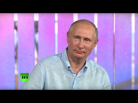 Путин на молодежном форуме Таврида в Крыму