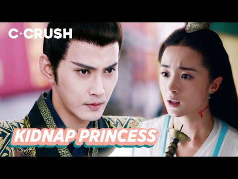Kidnapped The Pretty Princess But She Is So Tough... | 绑架在逃公主 | The Legend Of Dugu