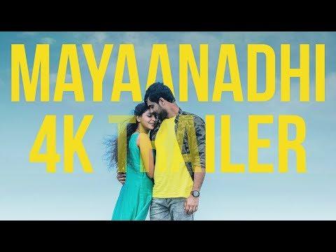 Mayaanadhi Official Trailer | Tovino Thomas | Aishwarya Lakshmi | Aashiq Abu