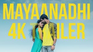 Maayanadhi movie songs lyrics