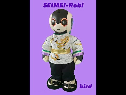 birdさん