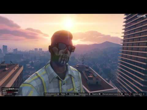 ОДИН ДЕНЬ ИЗ ЖИЗНИ РУФЕРА В ГТА ОНЛАЙН Rufer one day of life in the GTA online (видео)