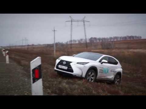 Lexus NX ГИБРИД - ТЕСТ ДРАЙВ - полная версия!