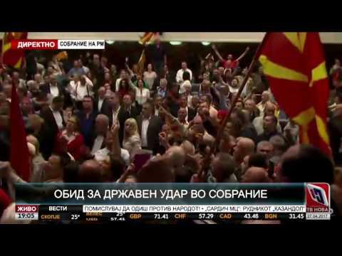 Иванка Додовска - ТВ Нова 27.04.2017 - DomaVideo.Ru