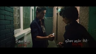 Ek Ekan Dui - Chhadke Nepali Feature Film Official Video (HD)