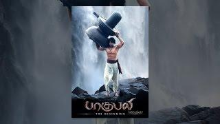 Baahubali: The Beginning (Tamil)
