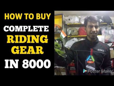 Complete Riding Gear Set in very low price