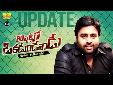 Episode 13 Update -  Ft. Nara Rohit, Sree Vishnu