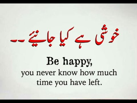 Khushi quotes  Quotes about happiness  Happiness quotes  By Golden Wordz