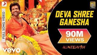 Ajay-Atul - Deva Shree Ganesha Best Video Agneepath Priyanka Chopra Hrithik Ajay Gogavale