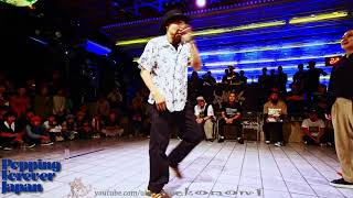 Gucchon vs Eun-G – POPPING FOREVER JAPAN 2019 CALL OUT