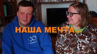 История семьи Шустовых