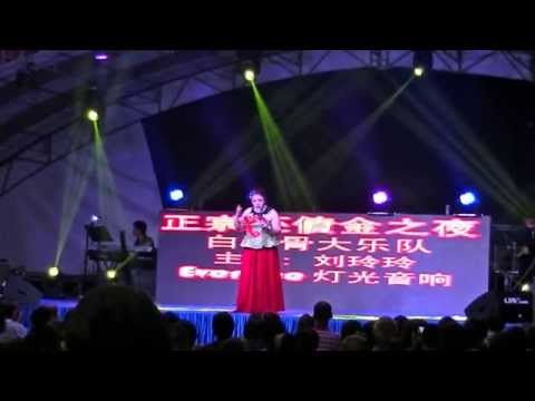 Hokkien song - Getai comedy 歌台搞笑and Hokkien song 三號媽咪(福建语) by Liu Ling Ling 刘玲玲at Ang Mo Kio heartland Song: 三號媽咪(闽南/福建语) Vocalist: 刘玲玲(Liu Ling Ling) Location 地点: Ang ...