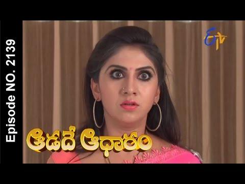 Aadade-Aadharam--26th-May-2016--ఆడదే-ఆధారం-–-Full-Episode-No-2139