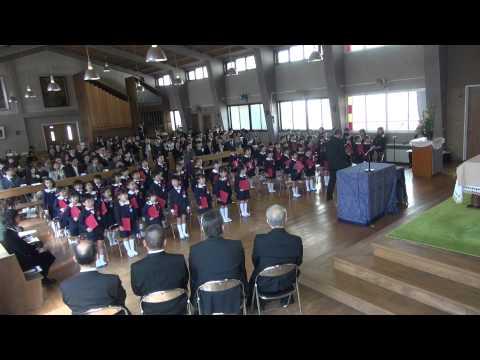 20150317 広島暁の星卒園式お別れの歌
