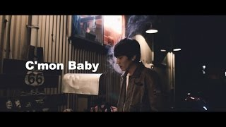 Seuss – C'mon Baby (Official Music Video)
