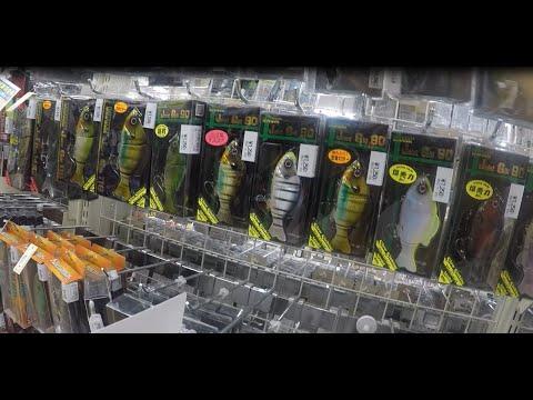 gratis download video - Fishing-Store-in-Japan--HaruHaruma