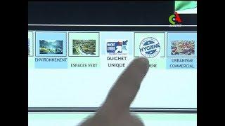 Allo Baladiyati : un nouveau numéro vert mis à la disposition des habitants d'Alger