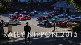 dunhill LONDON – RALLY NIPPON 2015