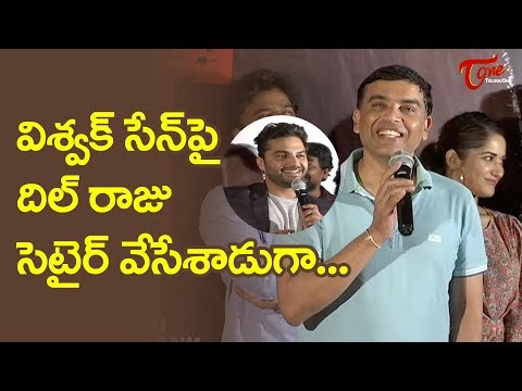 Dil Raju Satires on Vishwak Sen at HIT Movie Trailer Launch | TeluguOne Cinema