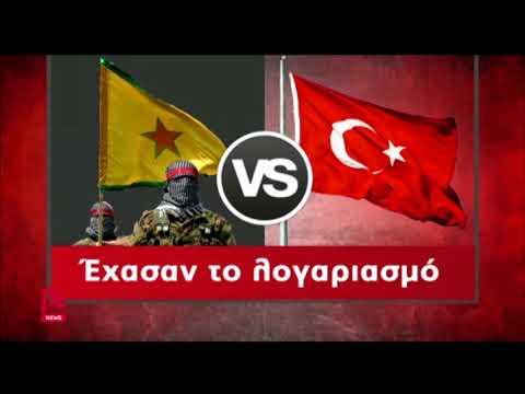 "Video - Θερμό καλοκαίρι υπόσχεται ο Ερντογάν στους Τούρκους - ""Να είστε όλοι έτοιμοι για επιστράτευση"""