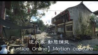 Демонстрация технологии захвата движений в Justice Online