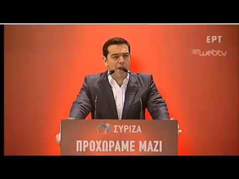 Η Μέρκελ να να αποθαρρύνει τον ΥΠΟΙΚ της από αυτή τη διαρκή επιθετικότητα εναντίον της Ελλάδας